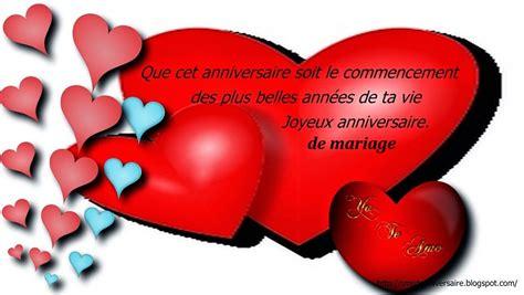anniversaire 10 ans de mariage cartes cartes anniversaire de mariage 10 ans