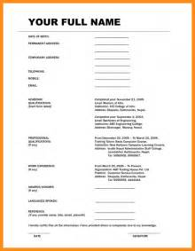 11 how to write biodata for parts of resume