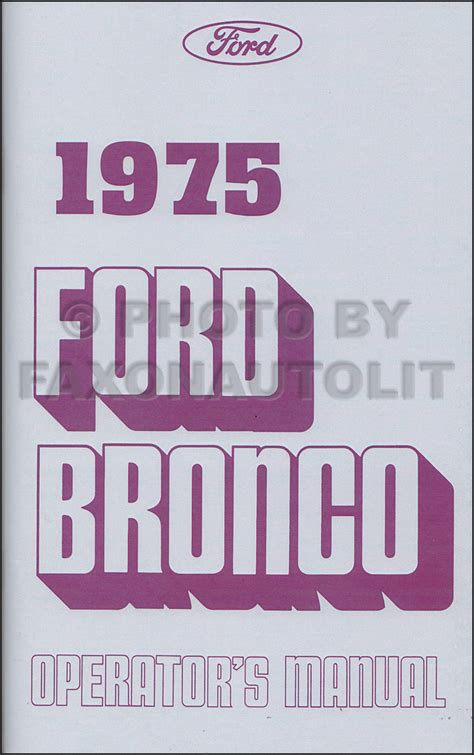 ford bronco owners manual reprint