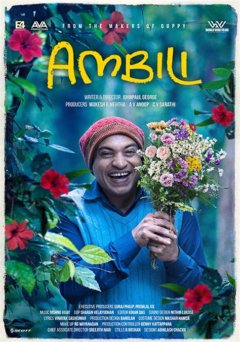 ambili  showing book  vox cinemas oman