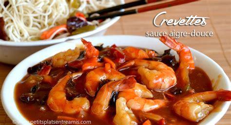 recette de cuisine avec des crevettes crevettes sauce aigre douce petits plats entre amis