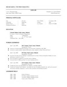 Exle Of Resume Title For Fresh Graduate by Resume Format Resume Cover Letter Sle Malaysia