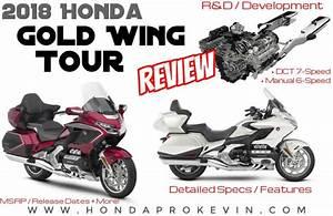 2018 Honda GoldWing Tour Review: Specs + NEW Changes + R&D