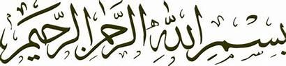 Bismillah Arab Tulisan Copy Bisa Dan Gundul