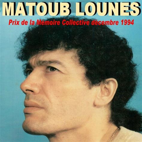 PHOTOS DE LOUNES TÉLÉCHARGER LES MATOUB