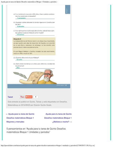 Paco el chato es un excelente cuento para poder leer con los alumnos, en este caso les comparto este cuento en powerpoint para poder visualizarlo y poder leerlo con nuestros pequeños alumnos en clase. Libro Contestado De Matematicas De 5 Grado Con Paco El Chato - cptcode.se