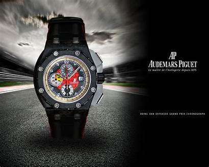 Piguet Audemars Broken Heart Watches Infinite Watchmaking