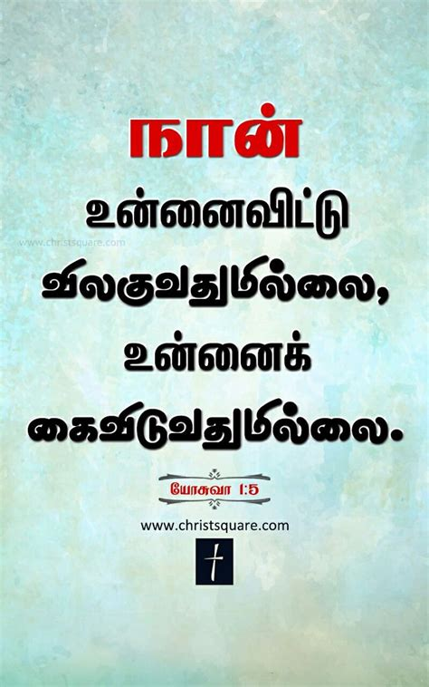 friendship quotes  tamil ideas  pinterest