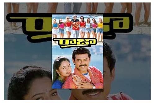 Raja venkatesh movie video songs download :: inoveran