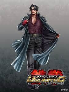 Tekken Tag Tournament 2 Jin Kazama