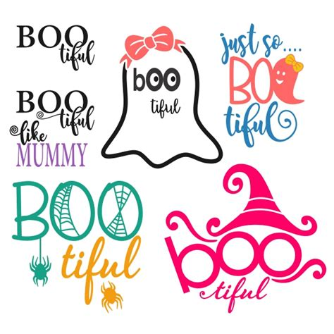 Shake Your Boo Thang Cuttable Design