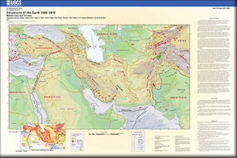 usgs open file report   seismicity   earth