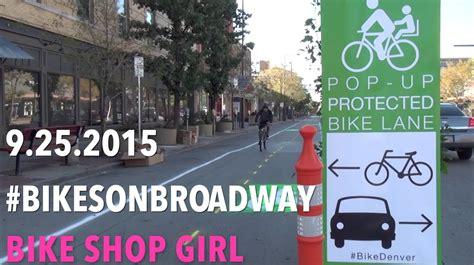 denver bikes  broadway ribbon cutting youtube