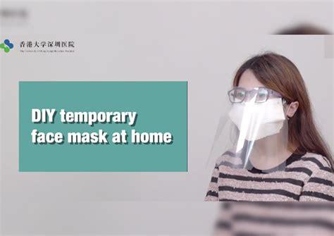 diy pattern mouth mask kesho wazo