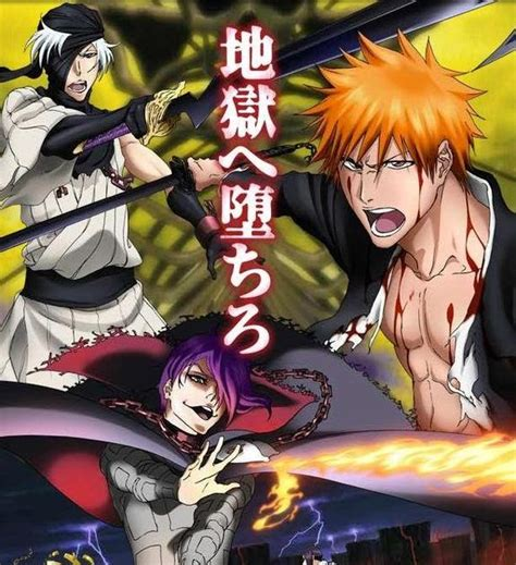 download bleach hell verse sub indo