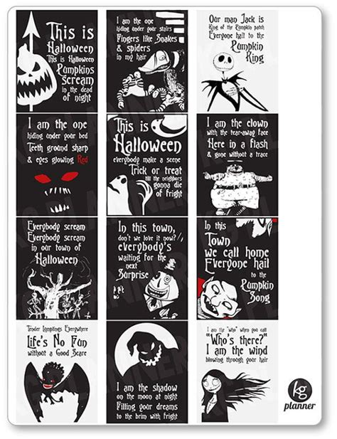 nightmare before christmas shock quotes - Nightmare Before Christmas Quotes