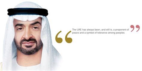 khaleej times  twitter  pictures uae leaders