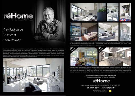 cabinet d architecture contemporaine 224 lyon rehome