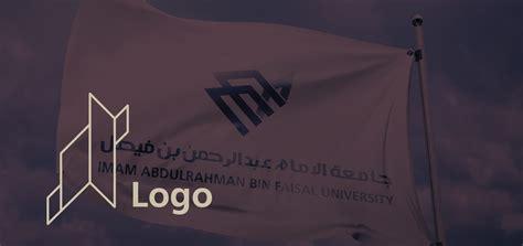 iau brand imam abdulrahman bin faisal university