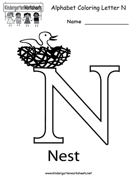 10 best images of kindergarten worksheet letter n 123 | printable letter n worksheets 347142