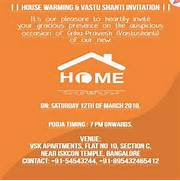Housewarming And Vastu Shanti Invitation Grouptable Invitation Card For Pooja Festival Tech Com Invitation Wording For Vastu Puja Invitation Ideas Gujrati Samples Gujrati Printed Text Gujrati Printed Samples