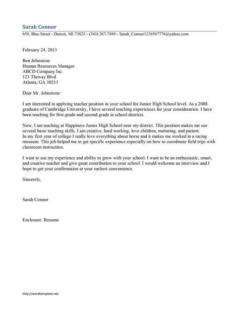 teacher cover letter template