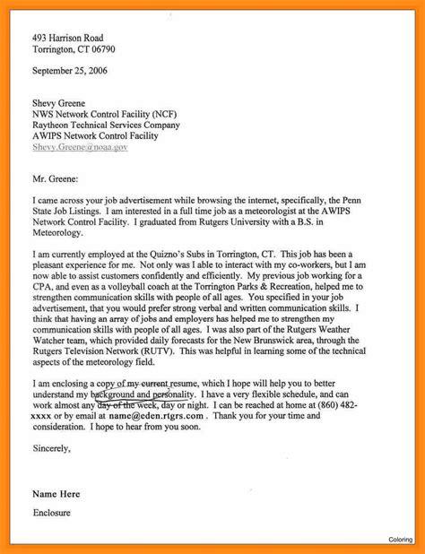 motivational letter samples lascazuelasphillycom