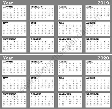 blank calendar template    printable blank