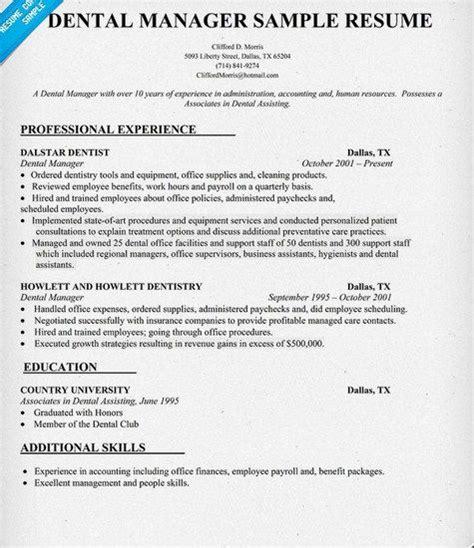 20902 office manager resume exles dental office manager resume sle http