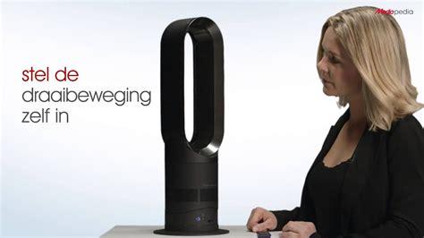 Media Markt Dyson Am05 Ventilator Productvideo