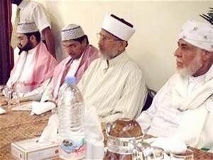 Nikah of Dr Muhammad Tahir-ul-Qadri's son in Madina ...