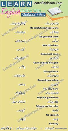 urdu essays waqt ki pabandi   urdu essay
