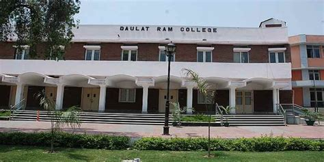 DU - Daulat Ram College Admission Process 2020