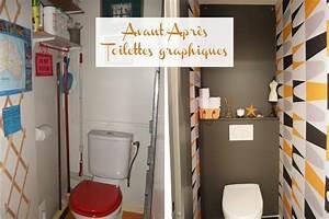 AvantAprs Des Toilettes Graphiques Avec Un Papier