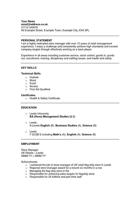 cv template year   cv template resume job resume