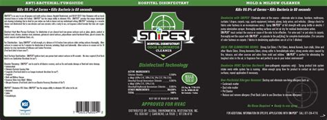 The Future of Intelligent Disinfection Technology - SNiPER