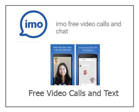 imo imo  video calls  text kikguru