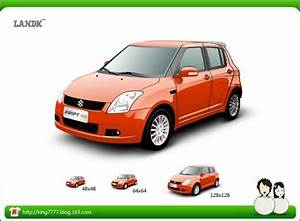 Swift car vector clip arts, free clip art - ClipartLogo.com
