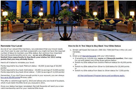 marriott platinum elite phone number marriott elite buy back promotion buy back your 2011