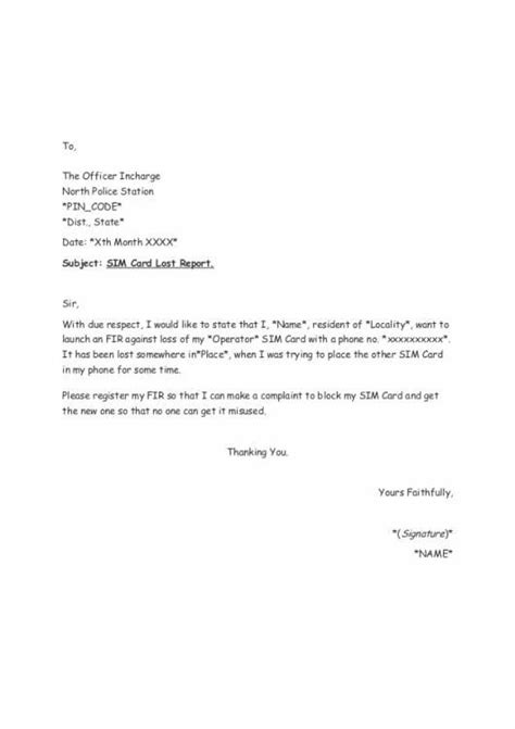 lost sim card  write letter police station