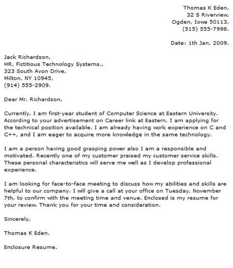 internship cover letter exles cover letter now