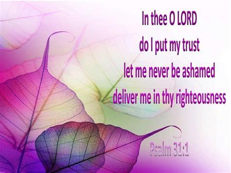 psalm     lord    refuge