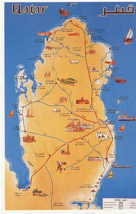 map   state  qatar qatar map tourist map