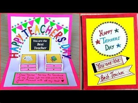 greeting card ideas  teachers coloring page greeting