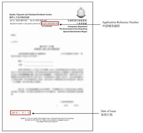 recommendation letter  permanent residency application