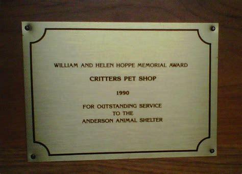 William And Helen Hoppe Memorial Award  Randall Road