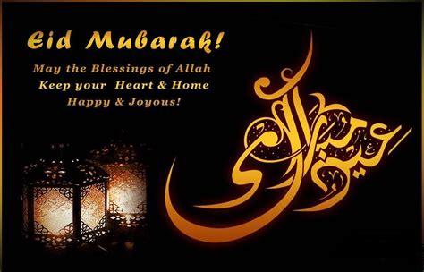 happy eid ul adha wallpapers  greeting cards