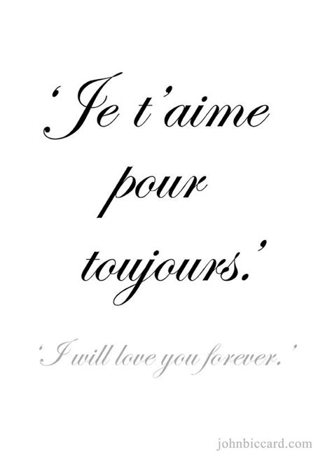 french tattoo quotes with translation