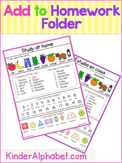 homework folder freebie freebielicious kindergarten homework ideas kindergarten homework