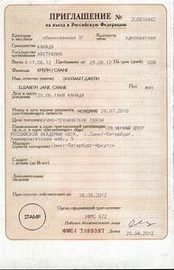 examples of visa invitation letters cav 2013 With russian visa invitation letter